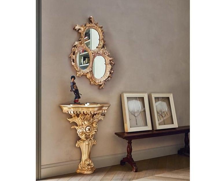 Композиция зеркал ART. 120