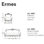 Кресло Ermes ART. 8891
